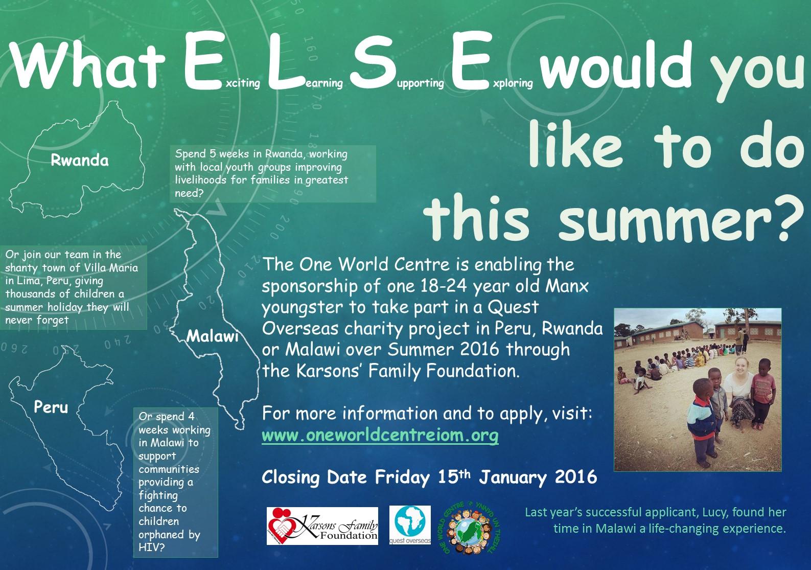 Karsons Summer 2015 poster v4